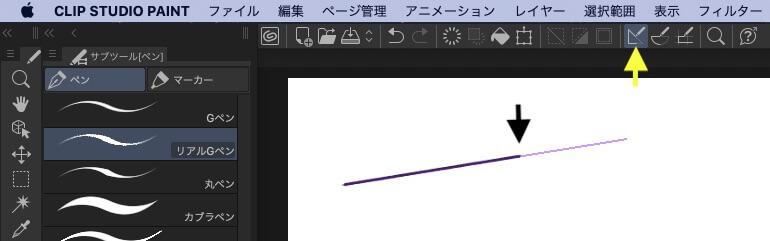 直線定規を利用