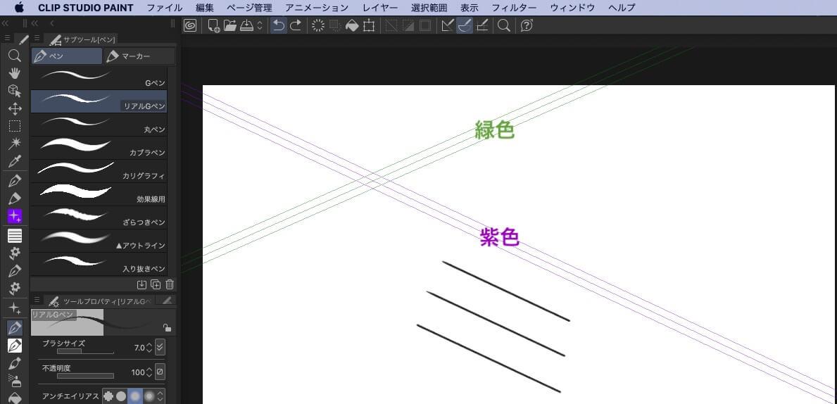 平行線定規