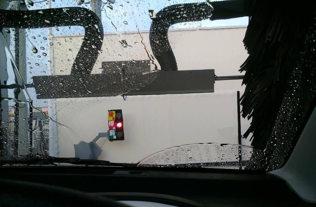 機 シェル 洗車