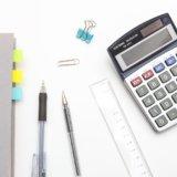 家計簿アプリZaimの金融機関との連携機能に気付く