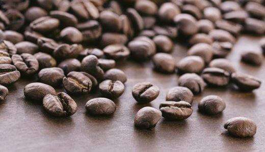 コーヒー豆をネットで購入する~加藤珈琲店~