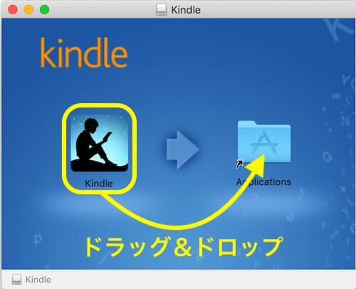 Mac用Kindle