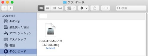 Kindle for Mac