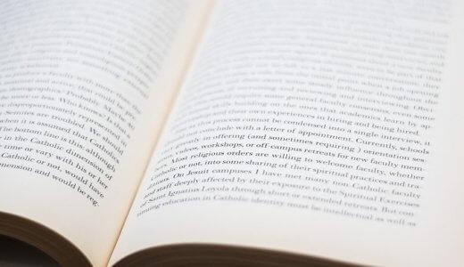 パソコンでAmazon Kindleの本を読むやり方