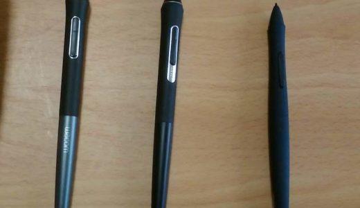 Wacom プロペン、クラシックペンをCintiq Pro 13で使用してみた感想と替え芯