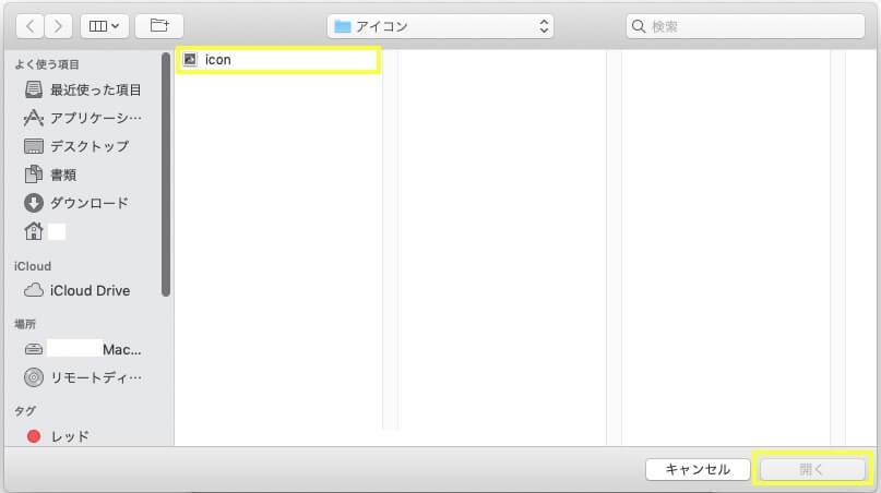 画像ファイルを選択