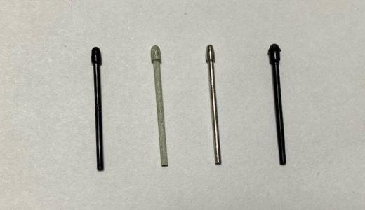 Wacomプロペン2の替え芯〜ステンレス芯とセラミックハイブリッド芯〜