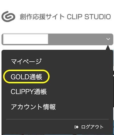 GOLD通帳