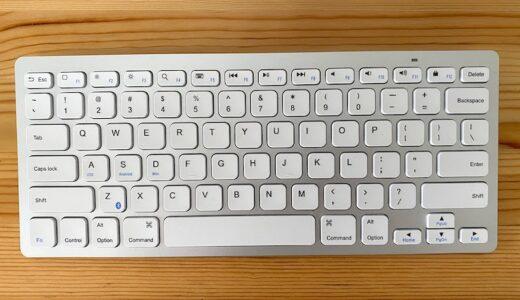 Macの文字変換ショートカットキーを変更する〜ファンクションキーで半角にできない場合〜