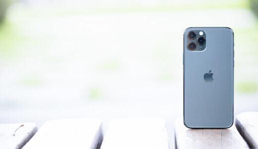 圧縮(zip)フォルダで配布された素材をiPhone用クリスタで使う